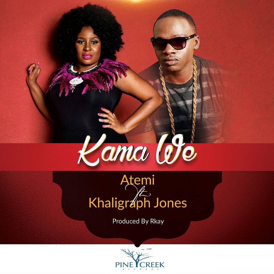 Video Rapper Khalighraph Jones And Singer Atemi In Bed